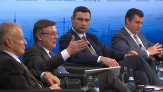 "Panel Discussion: ""Global Power and Regional Stability: A Focus on Central and Eastern Europe"""