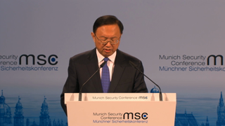 Munich Security Conference 2015: Statement by Dr. Yang Jiechi