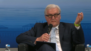 Foreign Ministers' Debate with Frank-Walter Steinmeier, Sergey V. Lavrov and Philip Hammond