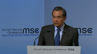 Munich Security Conference 2017: Statement by Wang Yi