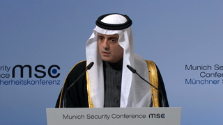 Munich Security Conference 2017: Statement by Adel bin Ahmed Al-Jubeir