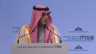 Munich Security Conference 2018: Statement by Abel bin Ahmed Al-Jubeir followed by Q&A
