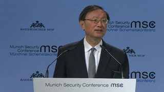 Munich Security Conference 2019: Statement by Yang Jiechi followed by Q&A